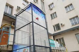 Звіт про стан реалізації проєктів-переможців бюджету участі Бердянської міської ТГ станом  на 01.01.2021 року