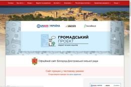 На офіційному сайті Білгорода-Дністровського bilgorod-d.gov.ua є посилання на платформу Громадського проекту
