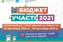 Розпочинається голосування за проєкти на «Бюджет участі в місті Боярка 2021»