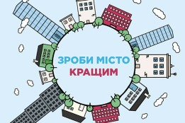 Засідання комісії з Бюджету участі міста Чорноморська