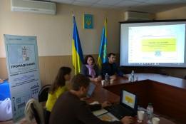 Краматорська міська рада дала старт конкурсу проектів