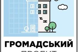 СТАН РЕАЛІЗАЦІЇ ПРОЄКТІВ БЮДЖЕТУ УЧАСТІ - 2019