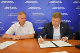Здійснено перший крок до втілення проєкту ВГБ. Підписано Меморандум про співпрацю.