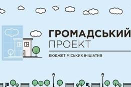 28.08.2017 року відбудеться засідання Координаційного комітету