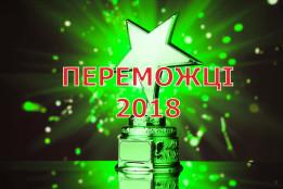 Оголошення проектів-переможців відбудеться 14.08.2018